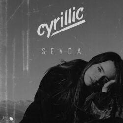 Cyrillic - Keep Fighting