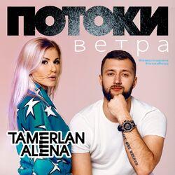 Tamerlanalena & Zvika Brand - Karena Prius (Alex Fleev Rmx)