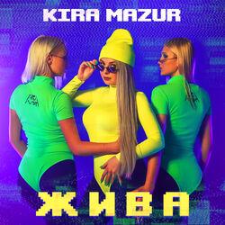 Kira Mazur - Viterok (Midnight Daddies Rmx)