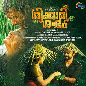 Thararaathara Moolana Kaattinu cover