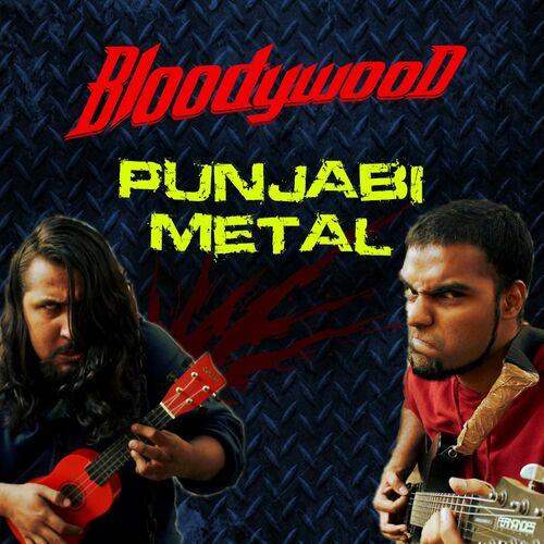 Punjabi Metal