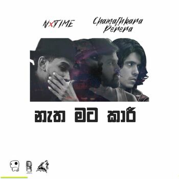 Natha Mata Kaari (feat. Chamathkara Perera) cover