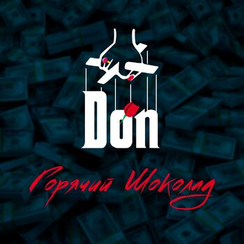 Don cover