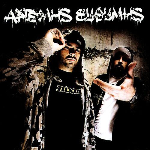 artemis efthimis discography