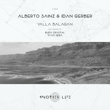 Yalla Balagan cover