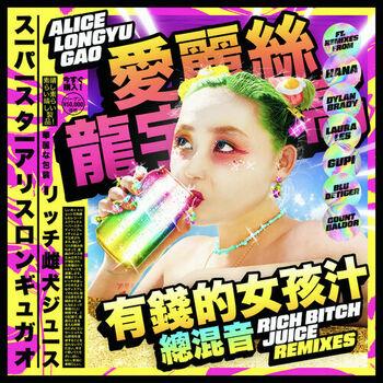 Rich Bitch Juice cover