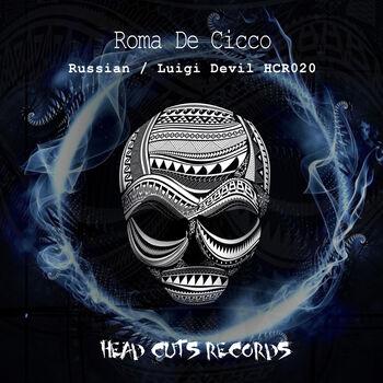 Luigi Devil cover