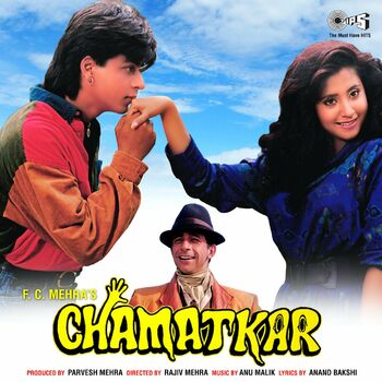 Dekho Dekho Chamatkar cover