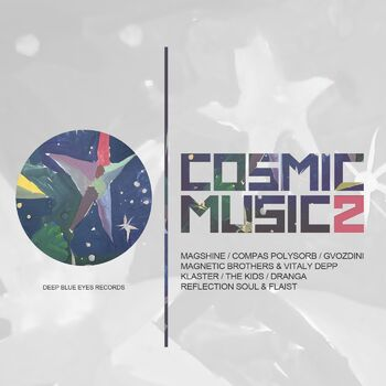 Cosmic Music 2 cover