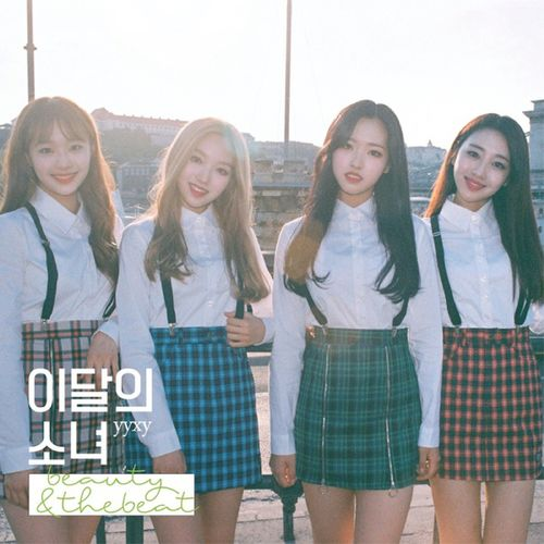 One way - Loona Download