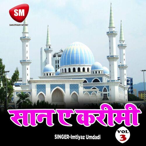 Habibe Khuda Ki