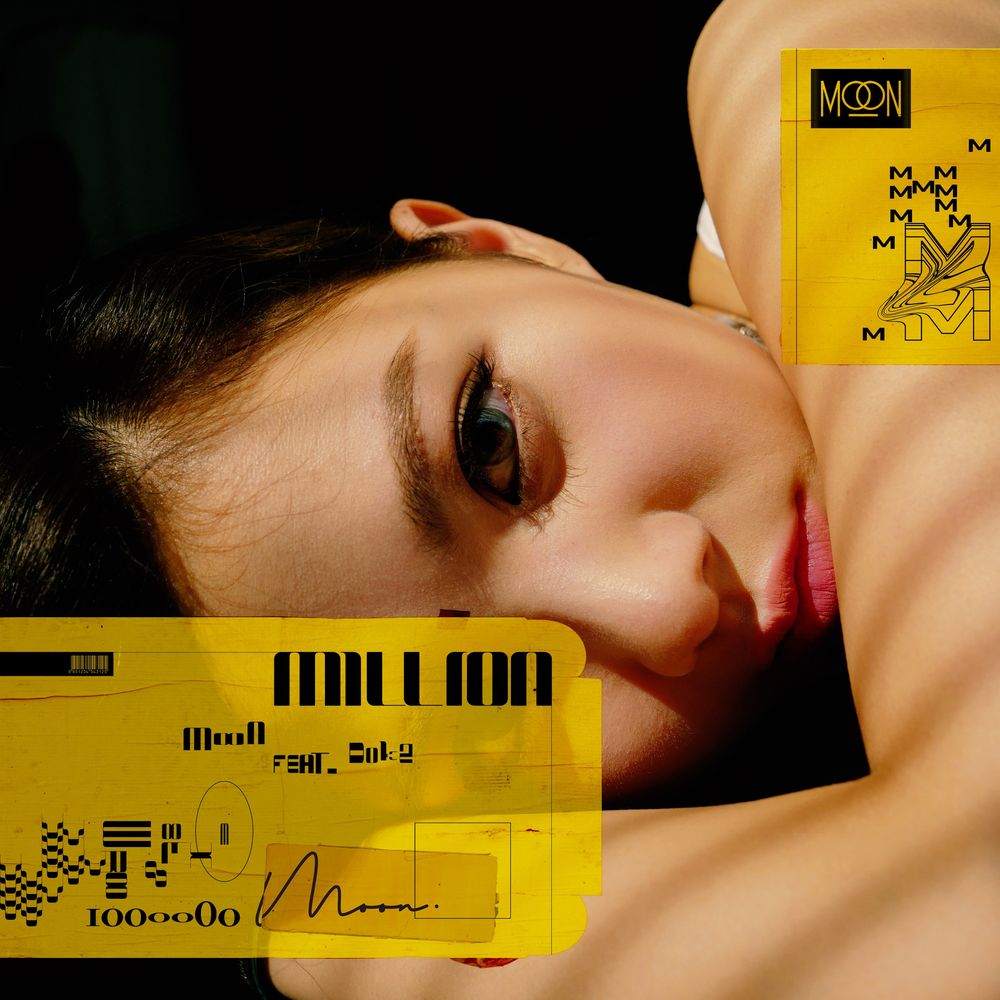 MILLION (Feat. Dok2)