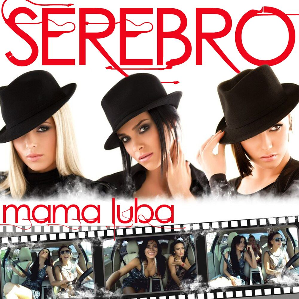 Mama Luba (Radio Edit)