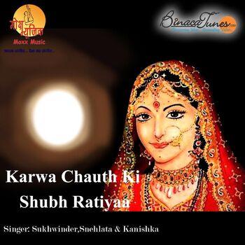 Rakhungi Karwa Chauth Ka Vrat cover