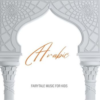 Ali Baba House cover