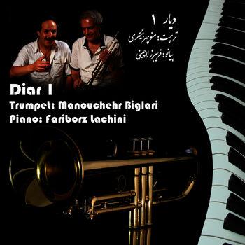 Daryacheye Nour cover