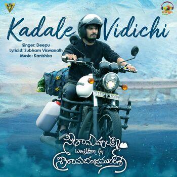 Kadale Vidichi cover