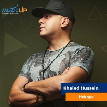 Hekaya cover