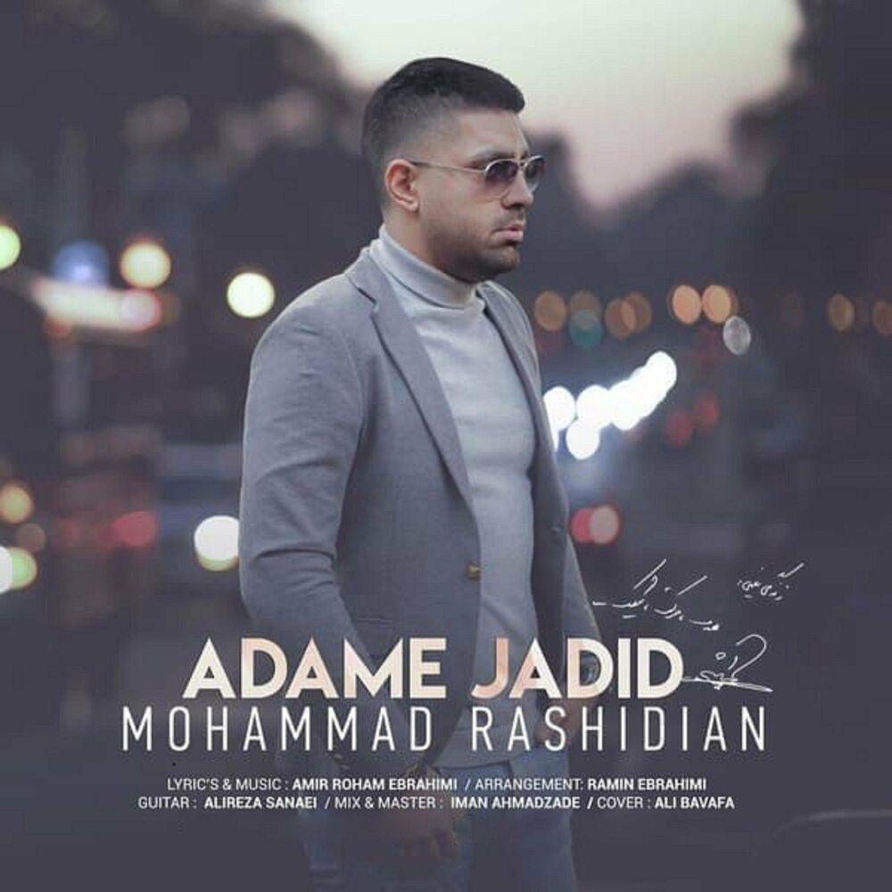 Mohammad Rashidian - Adame Jadid