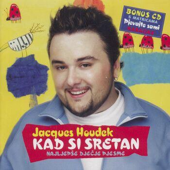 Kauboj I Indijanac (Instrumental) cover