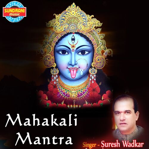 Suresh Wadkar: Mahakali Mantra - Music Streaming - Listen on