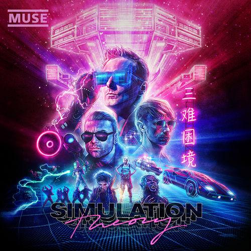 Muse : Simulation Theory (Super Deluxe) - Musique en streaming - À écouter sur Deezer
