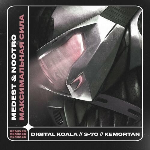 Download Medest - Максимальная сила (Remixes) mp3
