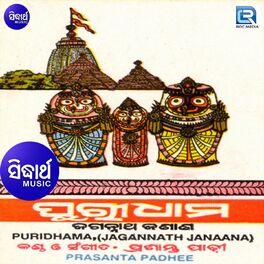 Album cover of Puri Dhama