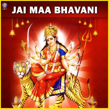 Sanjeevani Bhelande Aarasur Na Ambe Maa Listen With Lyrics Deezer