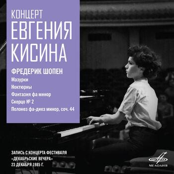 Мазурки, соч. 50: No. 3 до-диез минор cover
