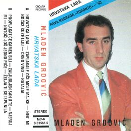 Album cover of HRVATSKA LAĐA