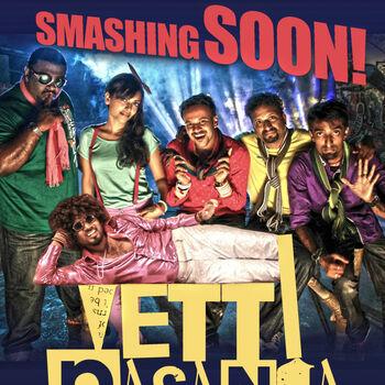Vetti Pasanga cover