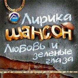 Купите сигареты текст какие сигареты можно купить до 110 рублей