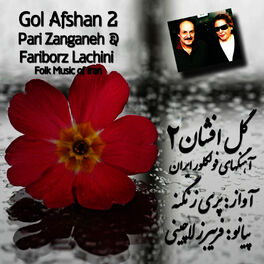 Album cover of Gol Afshan 2