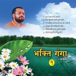 Album cover of Bhakti Ganga, Vol. 1