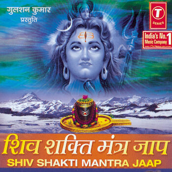 Anuradha Paudwal Om Karpur Gauram Karunavtaram Sansar Sarum Listen On Deezer