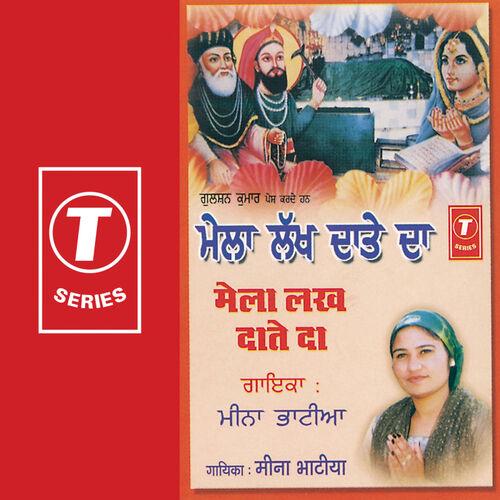 Bhushan Dua: Mela Lakh Daate Da (Peer Nigahe Wala) - Music