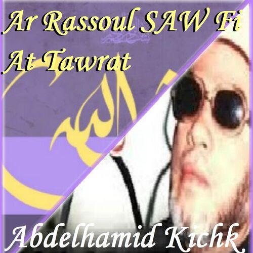 Abdelhamid Kichk Ar Rassoul Saw Fi At Tawrat Quran