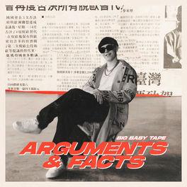 Album cover of ARGUMENTS & FACTS