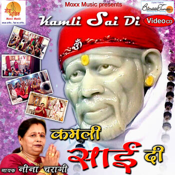 Sunkar Meri Pukar Baba Aa Jana cover