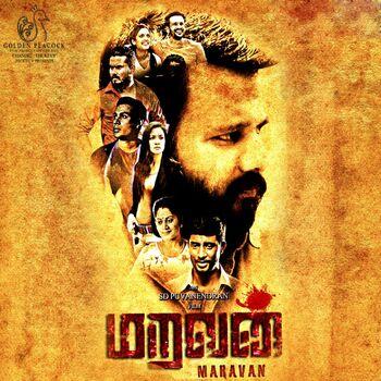Rokkapanam Samy cover