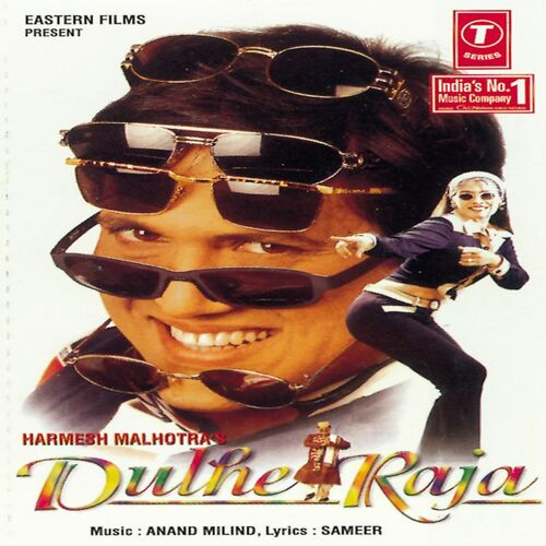 Anand Dulhe Raja Music Streaming Listen On Deezer