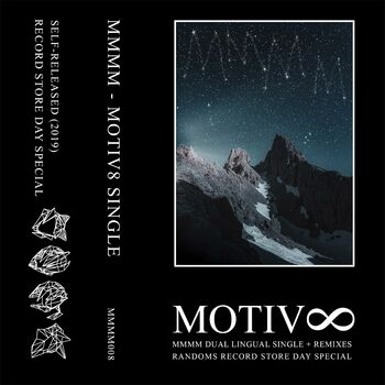 Motiv8 (feat. Kata Dumur) (Kata Dumur Remix) cover