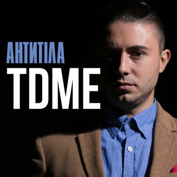 TDME cover