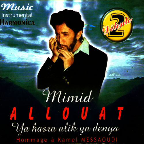 album mimid allouat