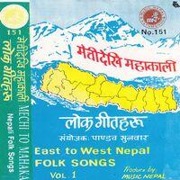 Various Artists: Mechidekhi Mahakali 2 - Music Streaming - Listen on