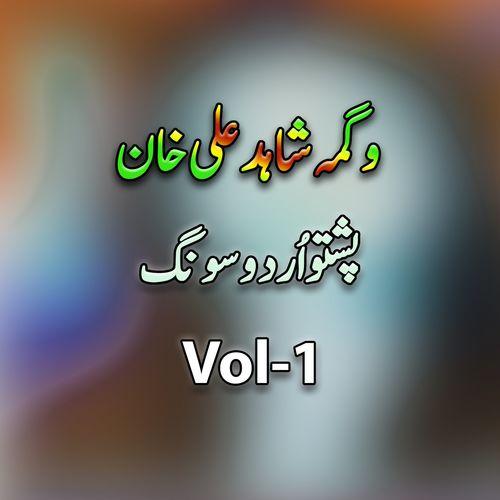 Lar Shah Pekhawar Tah