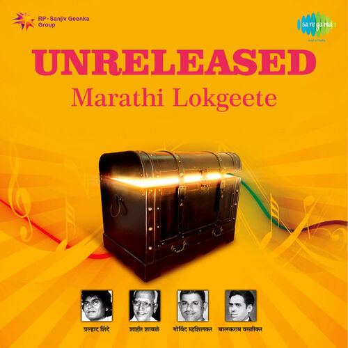 Various Artists: Unreleased Marathi Lokgeete - Musikstreaming