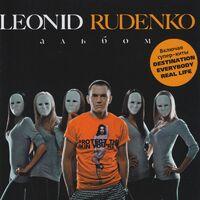 Real Life (Heikki L rmx) - LEONID RUDENKO
