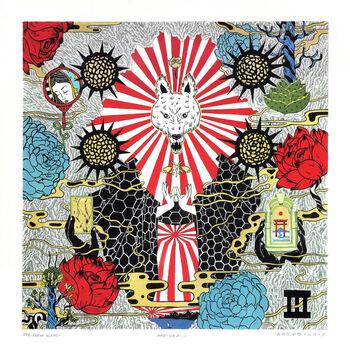 Amaterasu VI cover
